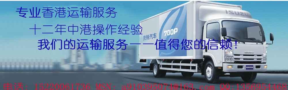857高清大图,本图片由深圳中港国际物流有限公司提供.