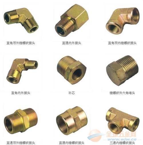 过渡管接头,液压过渡接头,过渡式终端接头,广州过渡式图片