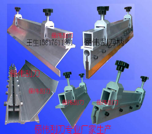 感应器滑轨,安全杆侧杆,安全杆前杆,网框前杆,网框后杆,机头凹板,机头