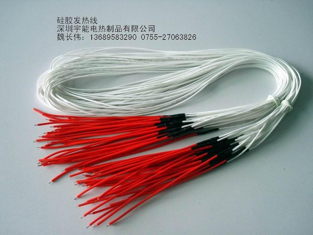 硅胶发热线 - 深圳市宇能电热制品有限公司