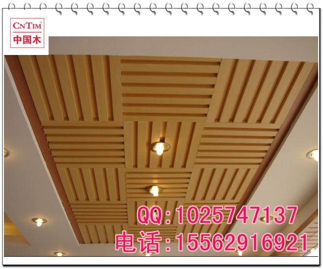 卫生间生态木吊顶材料150长城板