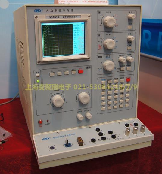 数字存储晶体管图示仪yz4833大电流
