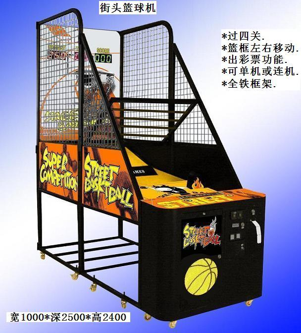 篮球机高清大图