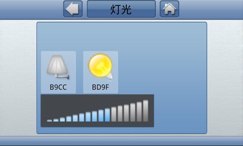 智能灯光控制系统 报价