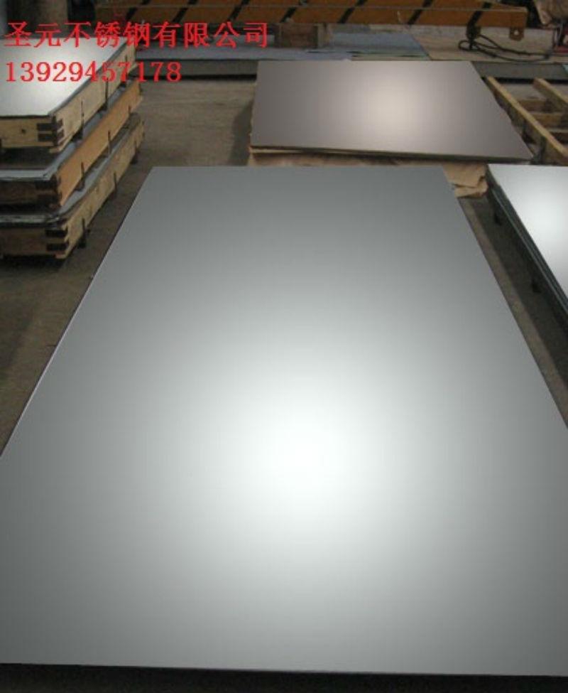 不銹鋼板高清大圖