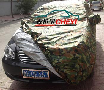汽车车衣车罩 价格 398.00 套 山东济宁衣拉宝汽车车衣加工高清图片