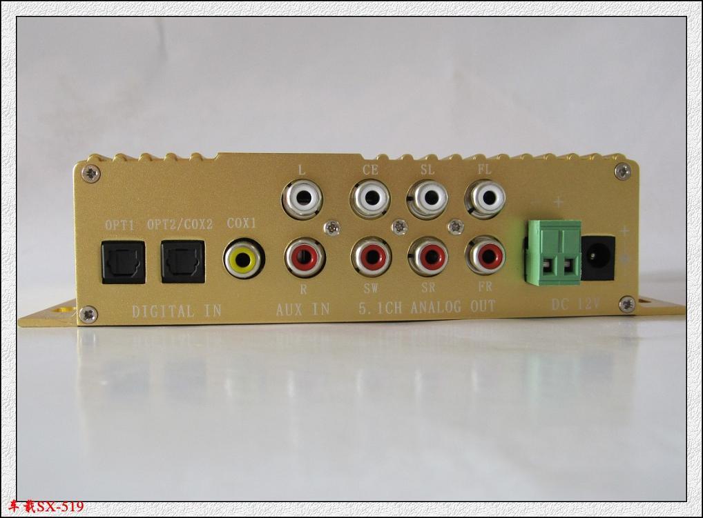 深圳供应最新版带电源开关音量调节dts解码器 光纤同轴转模拟5.1音频
