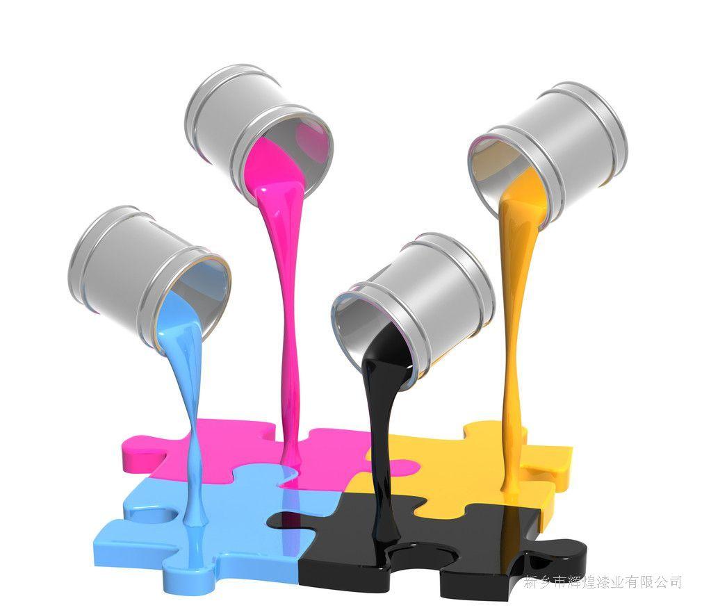 辉煌漆业-油漆桶 油漆桶价格 油漆桶厂家