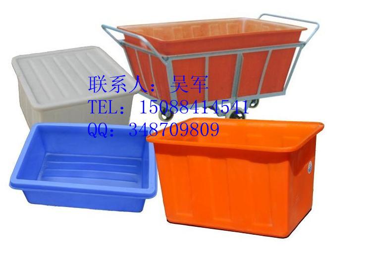 k-2500l周转箱 pe周转箱 塑料周转箱 养鱼桶 方桶 方形塑料桶箱