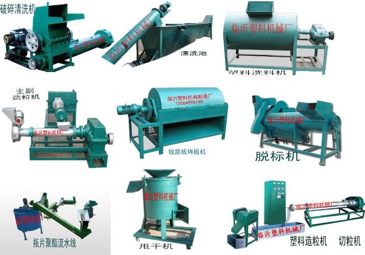塑料机械产品大图图片