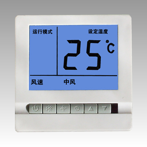 中央空调温控器,三速开关,电动阀