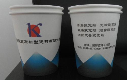纸杯装饰方法及步骤