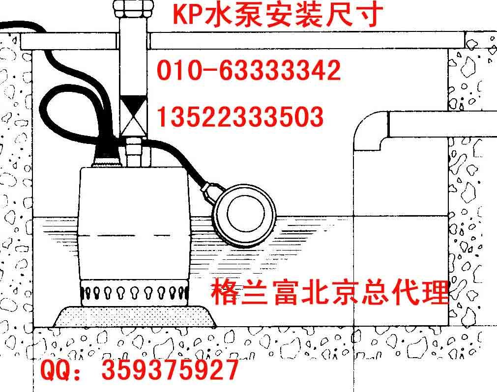 220v高压清洗机电路控制图