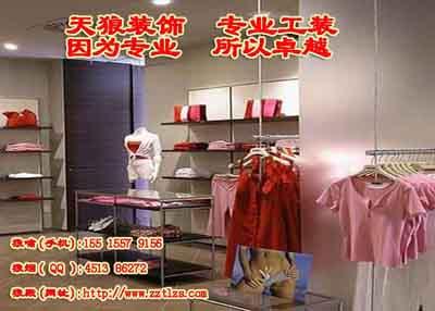 郑州服装店面装修如何将衣服挂出感觉?