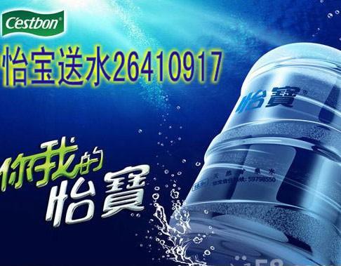 景田桶装水|益力桶装