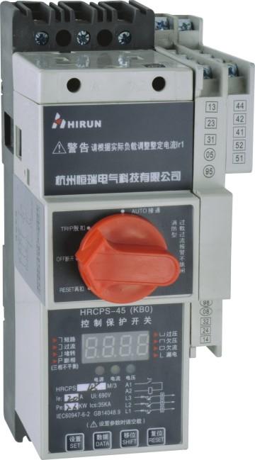 供应kbo-45控制与保护开关,kbo双速型,kbo可逆型.kbo星三角系列
