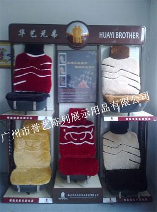 汽车坐垫展示架  广州誉艺陈列展示用品有限公司专业生产汽车用品展架