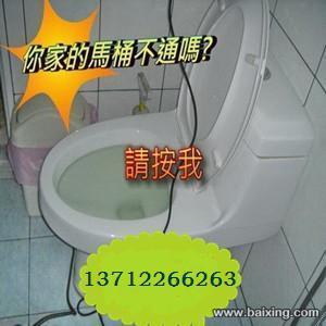 东莞茶山镇厕所疏通下水道疏通管道疏通