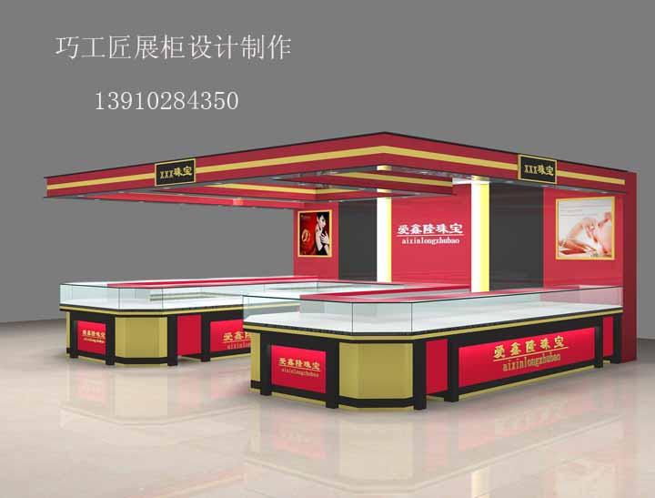 北京巧工匠展览有限公司 北京烤漆珠宝展柜设计制作公