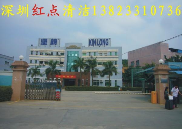 深圳市卫生防疫站