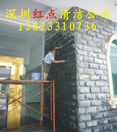 深圳招清洁主管