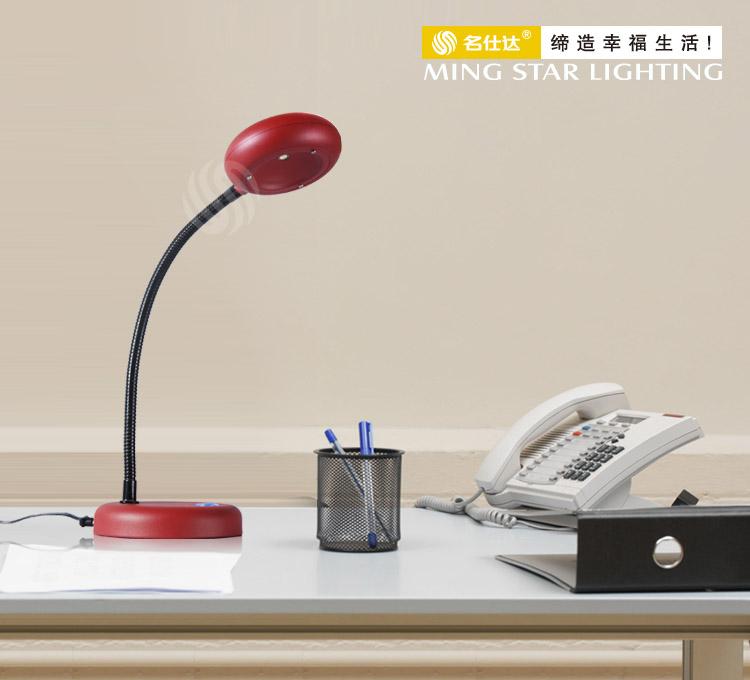 名仕达 led触摸感应可调光台灯 阅读台灯护眼灯写字灯