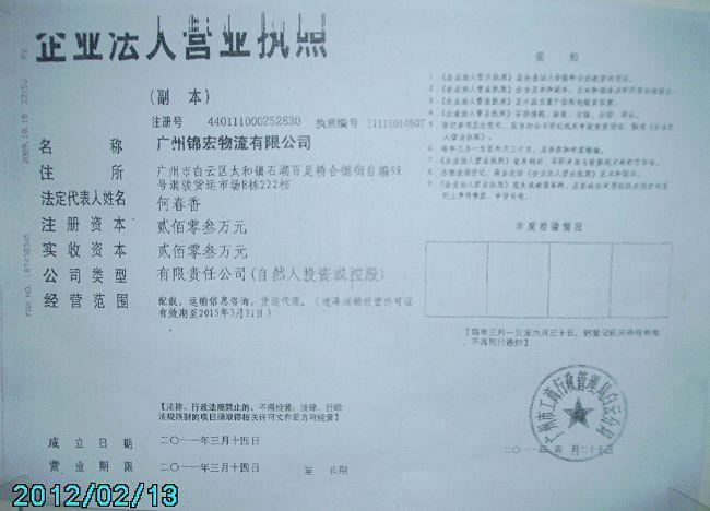 深圳至温州特价物流专线