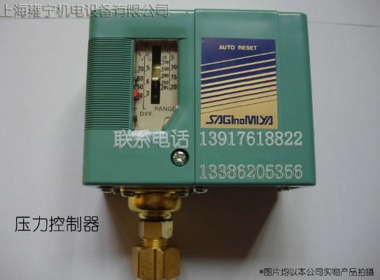 鹭宫锅炉压力控制器