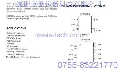 深圳市奥伟斯科技有限公司是一家以代理销售ads触摸icads电容式