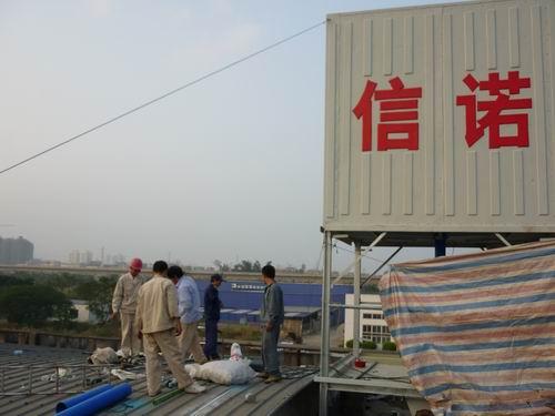 产品在冷却塔的设置上面不够完善