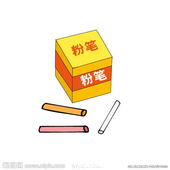 2012-11-6 22:11:07高清大图,本图片由应城市进辉粉笔厂提供.