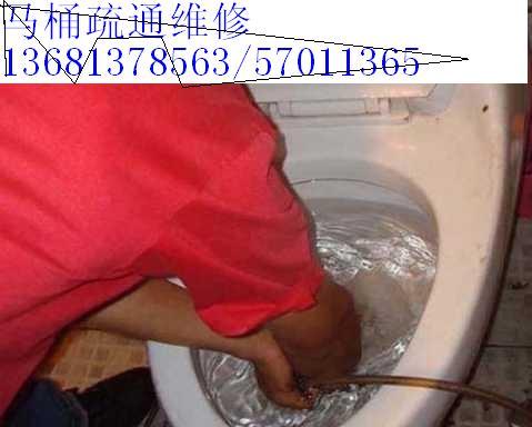 东城区东单疏通下水道57011365
