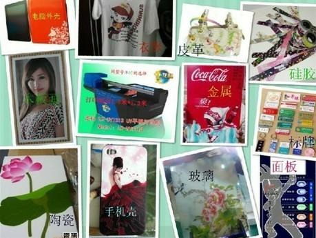 深圳市东方龙科彩印设备有限公司图片