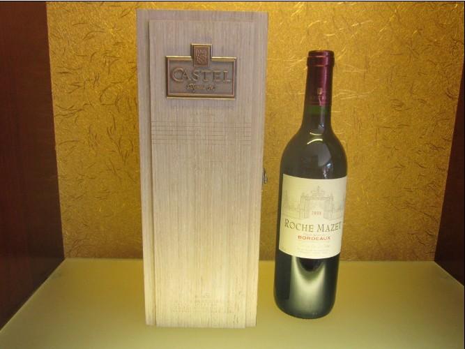 法国卡斯特玛茜·波尔多珍藏橡木桶红葡萄酒