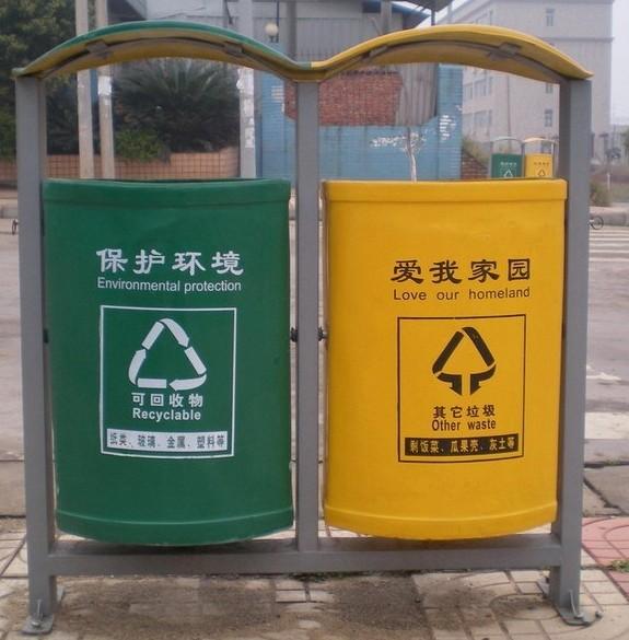 垃圾桶 垃圾箱 575