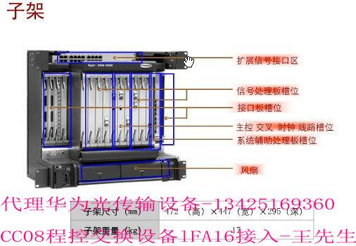 电子电力线缆-450v/750v-60227 iec 02(rv)-25mm^2-蓝-110a  c1025bk