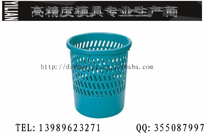 塑料垃圾桶模具/垃圾箱模具/垃圾筒模具产品大图