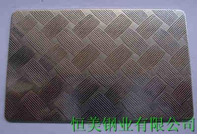 赛鹏不锈钢的不锈钢花纹板:其优点是视觉美观