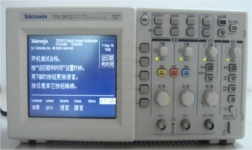 mhz @ 2 mv/div  3,模拟电路设计与调试的理想工具  c,tds2000系列