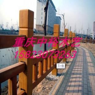 重庆防腐木栏杆地平台屋顶花园栏杆桥栏杆栅栏防护栏