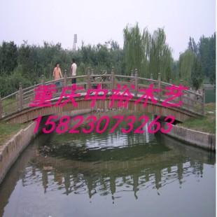 重庆木桥制作园林小桥安装防腐木拱桥厂家