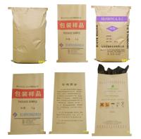 生产25公斤危险品包装袋、危险品牛皮纸袋、危险品纸塑复合袋厂家