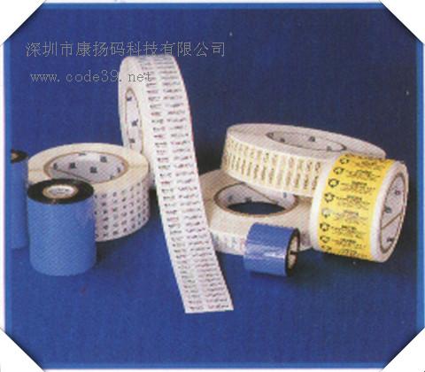 不干胶标签、条码标签、印刷标签、染色标签、热敏纸、易碎纸、铜版纸、可移标签、书写纸、西卡纸、物流标签