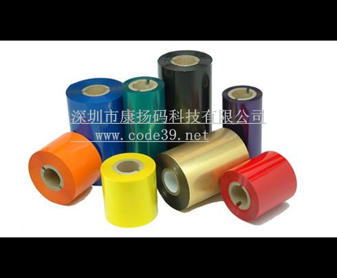 深圳碳带、条码碳带、彩色碳带、黑色碳带、白色碳带、全腊碳带、理光碳带、混合基碳带、全树脂碳带、半树半