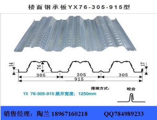 产品库 建筑,建材 金属建材 >> 杭州碧澜天楼承板  钢承板为钢结构