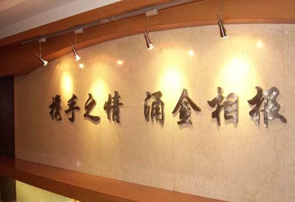 完美的logo墙(形象墙)方案