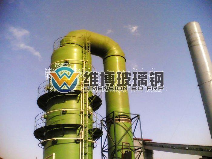 冷水塔玻璃钢洗涤塔  我们公司生产的维博牌玻璃钢