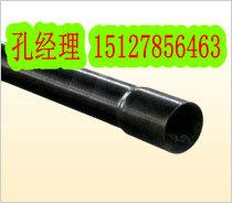 聚乙烯涂层电缆保护管 /聚乙烯涂层电缆保护管 衡水