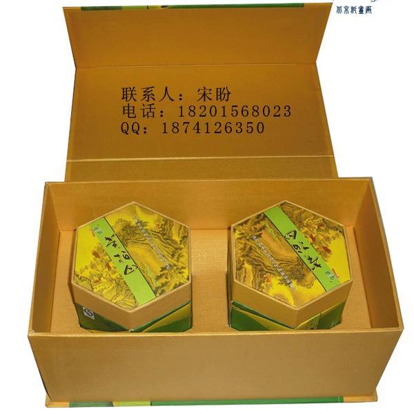 礼品高档包装盒设计制作