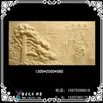 柱面欧式浮雕花纹